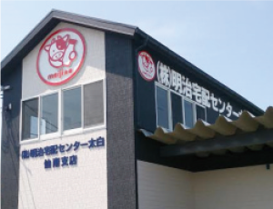 仙南支店イメージ