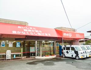 天童支店イメージ
