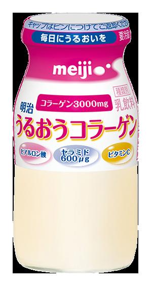 明治うるおいコラーゲン